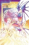 All New Soulfire # 6 SDCC 2014 Exclusive - VF